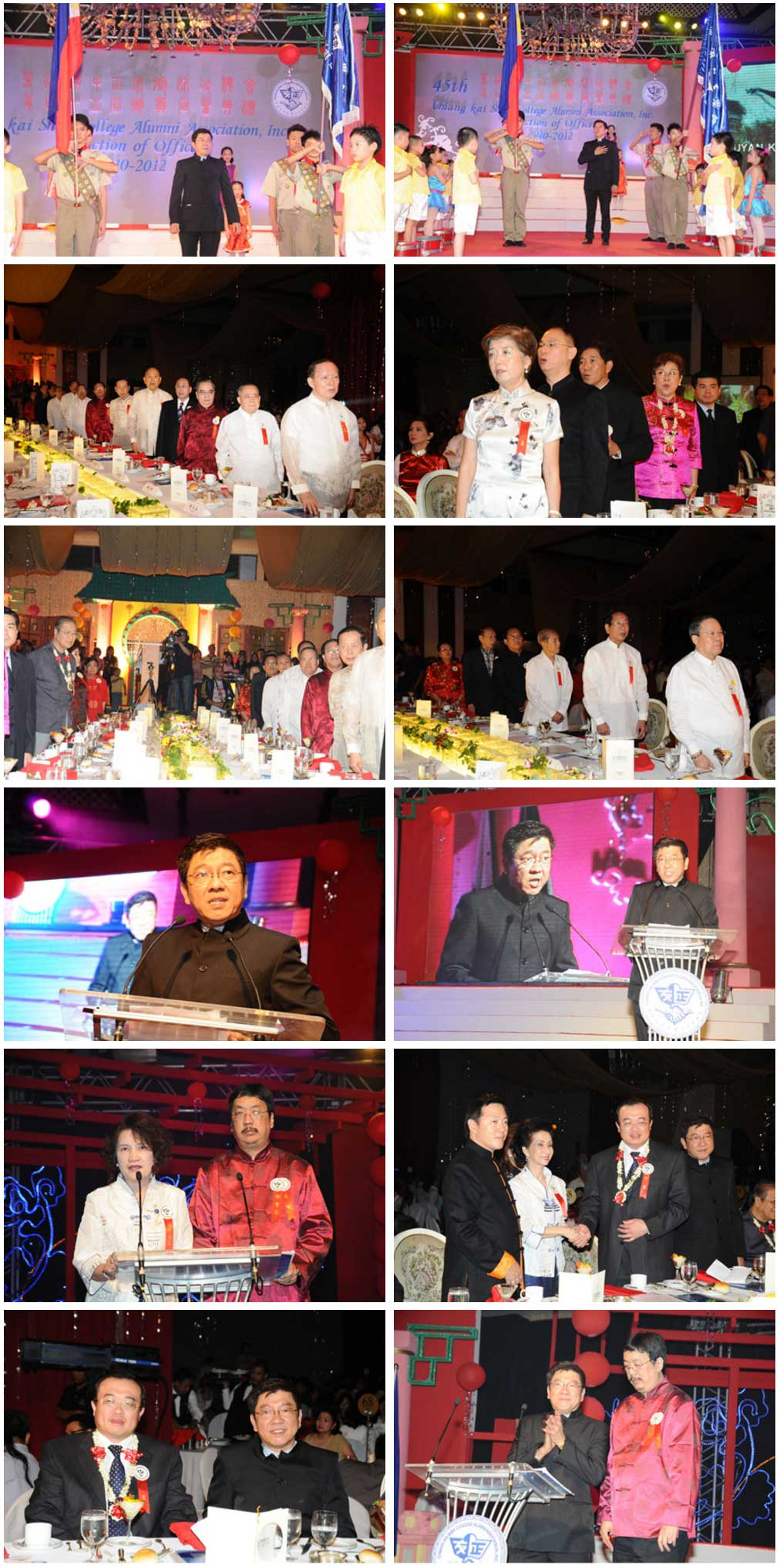 CKSCAA-45th-INDUCTION-NIGHTS-3