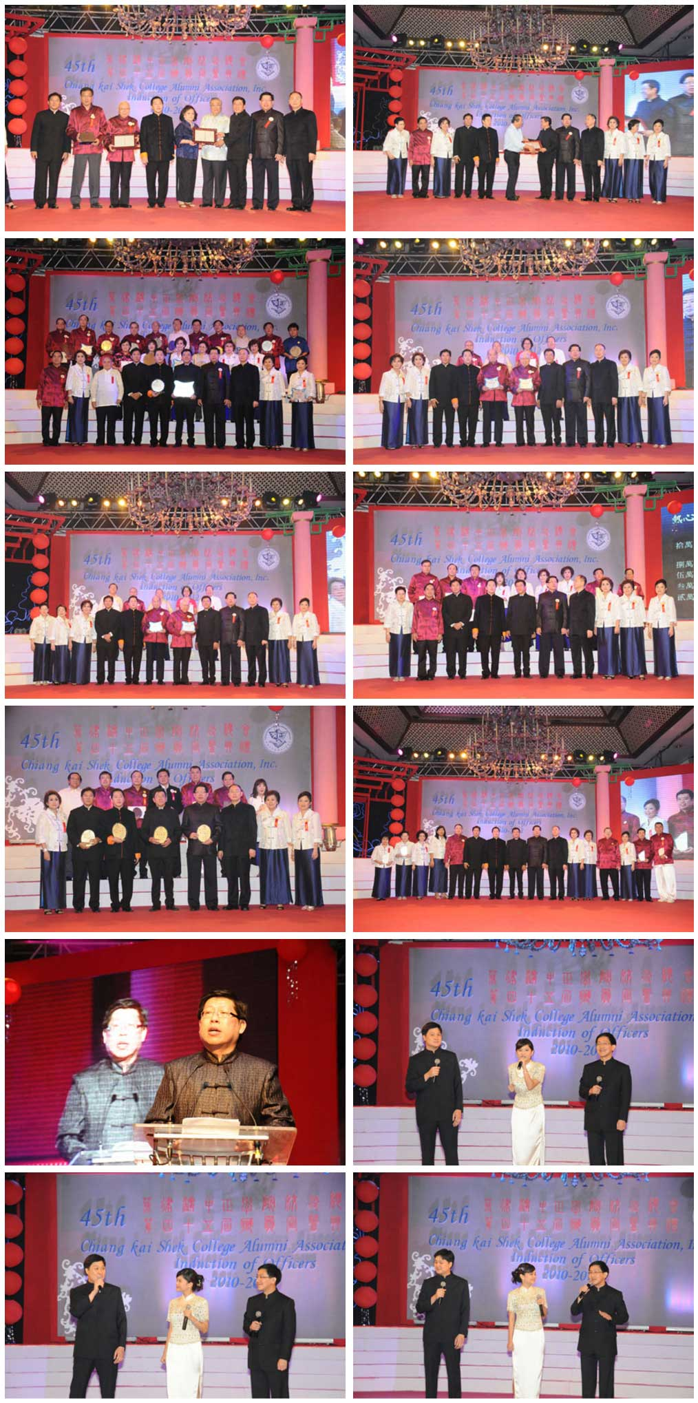 CKSCAA-45th-INDUCTION-NIGHTS-4