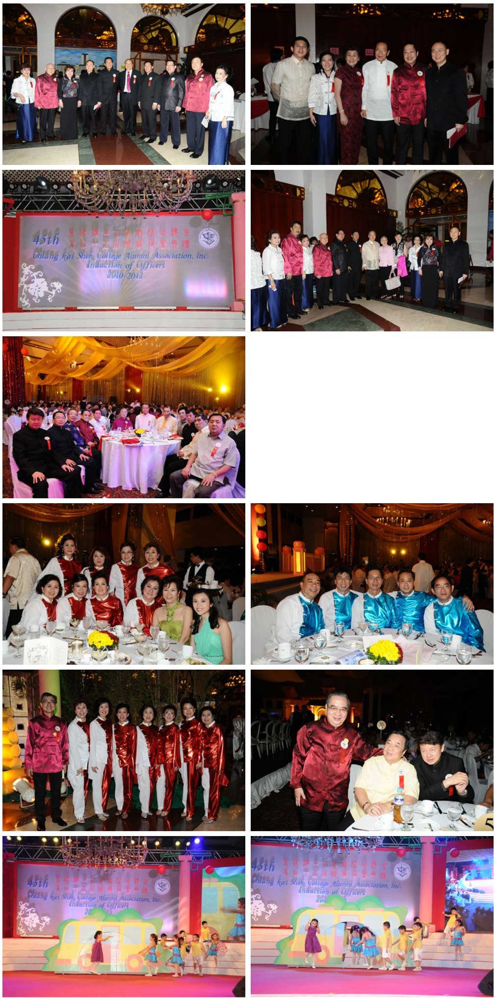 CKSCAA-45th-INDUCTION-NIGHTS