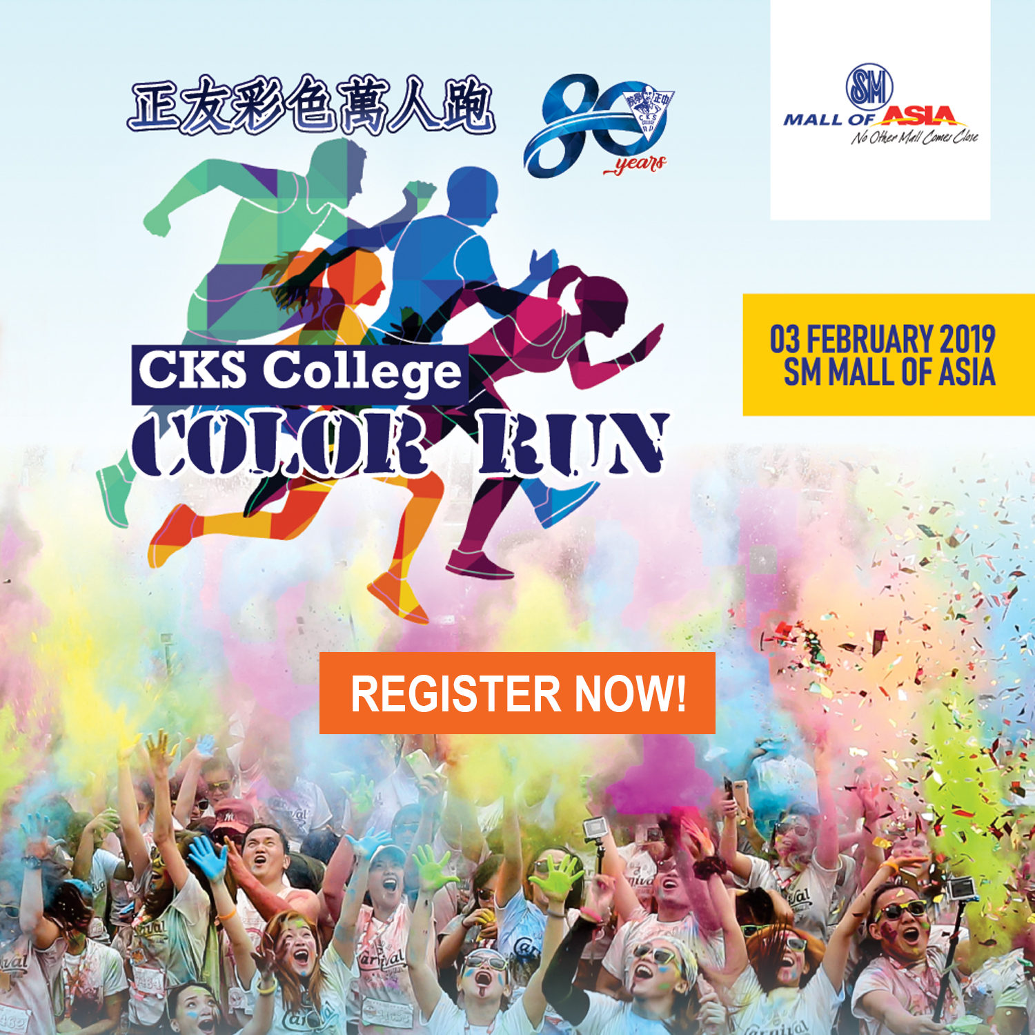 Color Run Poster