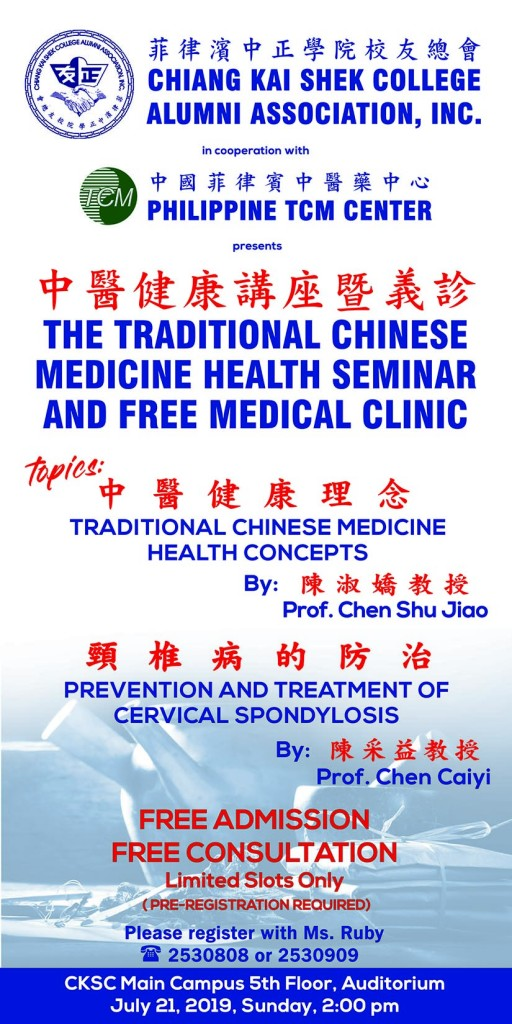 The Traditional Chinese Medicine Health Seminar & Free Medical Clinic